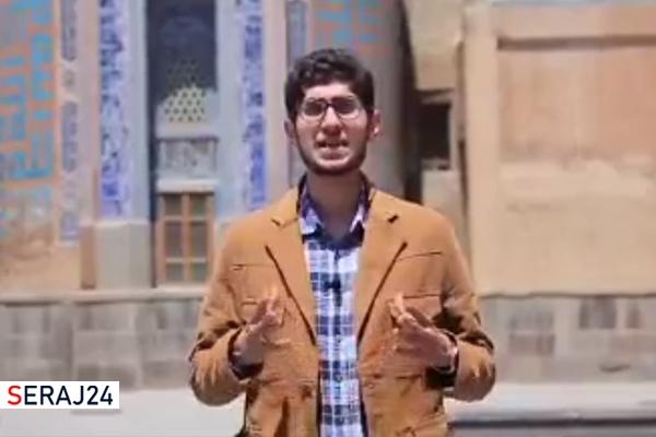 ویدئو/ از شمال تا جنوب استان اردبیل؛ همه خواهیم آمد