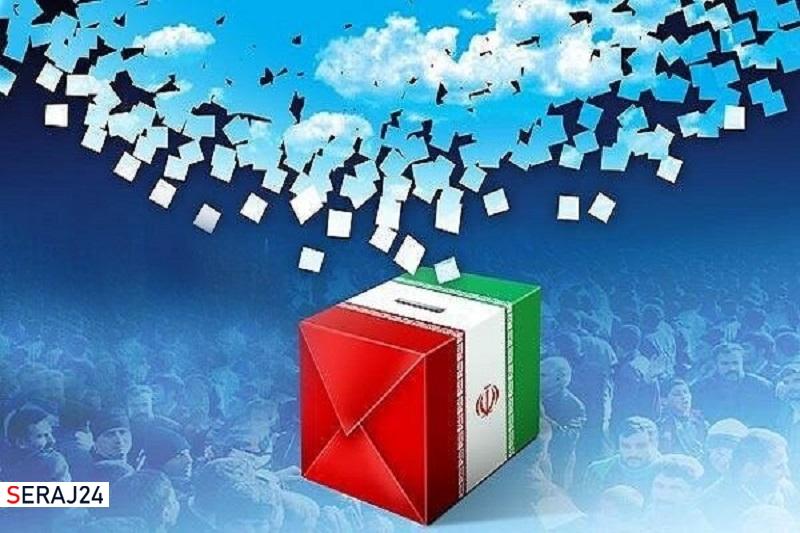 دعوت خانواده شهید رئیسعلی دلواری برای حضور مردم در انتخابات