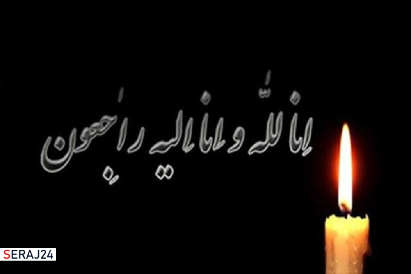 مادر شهیدان اسدی دار فانی را وداع گفت