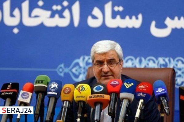جمال عرف: 28 میلیون 600 هزار نفر در انتخابات ریاست جمهوری مشارکت کردند