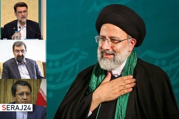 رضایی، قاضی زاده هاشمی و همتی به سید ابراهیم رئیسی تبریک گفتند