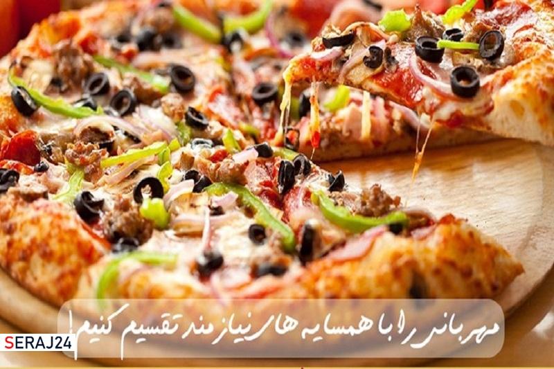 جهادیها به عشق امام رضا، نیازمندان را به پیتزا مهمان میکنند