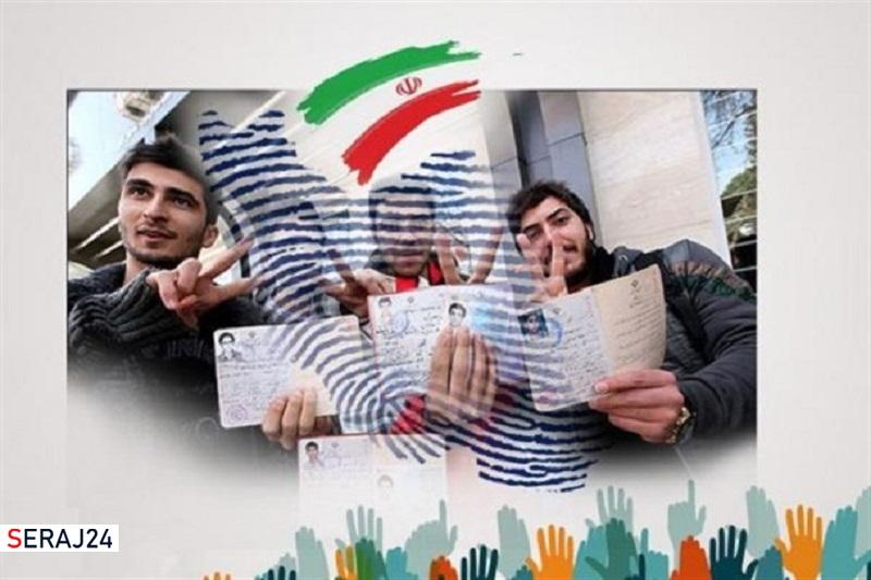 حضور مردم در انتخابات نشانه دلبستگی به اسلام و نظام اسلامی است
