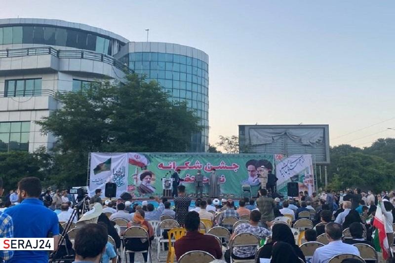 برگزاری جشن مردمی شکرانه نعمت حضور در گرگان