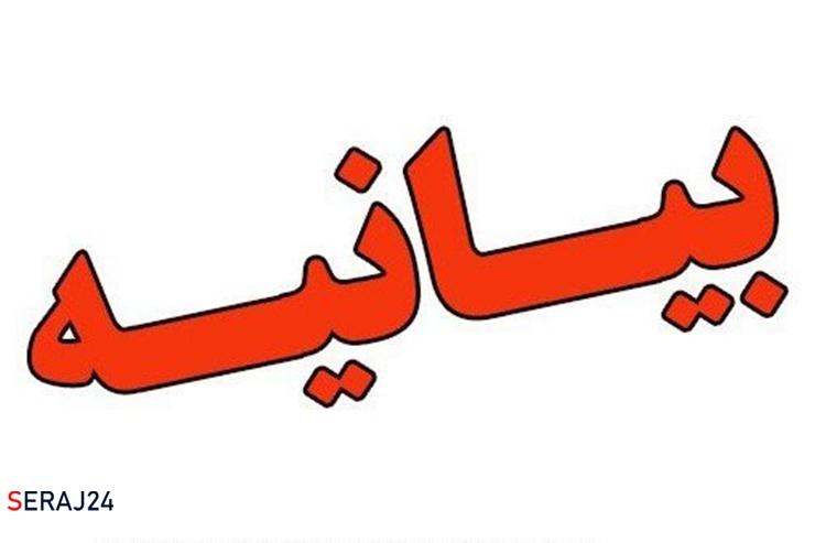 درخواست بسیج دانشویی استان مرکزی برای  ابطال  آراء متخلفان شورای شهر اراک + نامه بیانیه