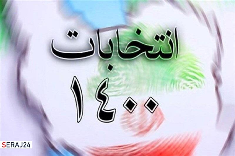 ائمه جمعه سراسر کشور از خلق حماسه ملت ایران قدردانی کردند