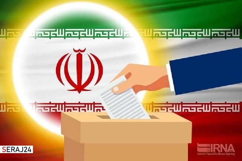 بیانیه شورای افتاء اهل سنت کردستان به مناسبت حماسه ۲۸ خرداد