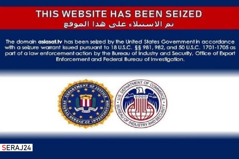 مسدود کردن وبسایتهای مقاومت؛ جنگ علنی آمریکا علیه «آزادی بیان»