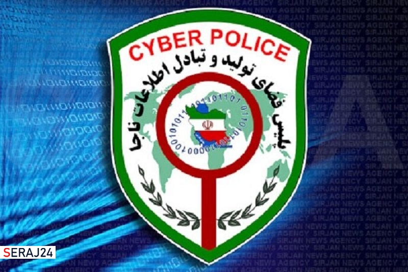 دستگیری عامل نشر اکاذیب و مزاحمت شبکه اجتماعی در مرودشت
