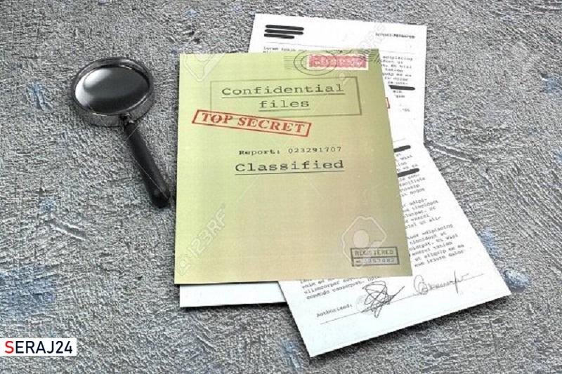کشف اسناد محرمانه وزارت دفاع انگلیس در ایستگاه اتوبوس