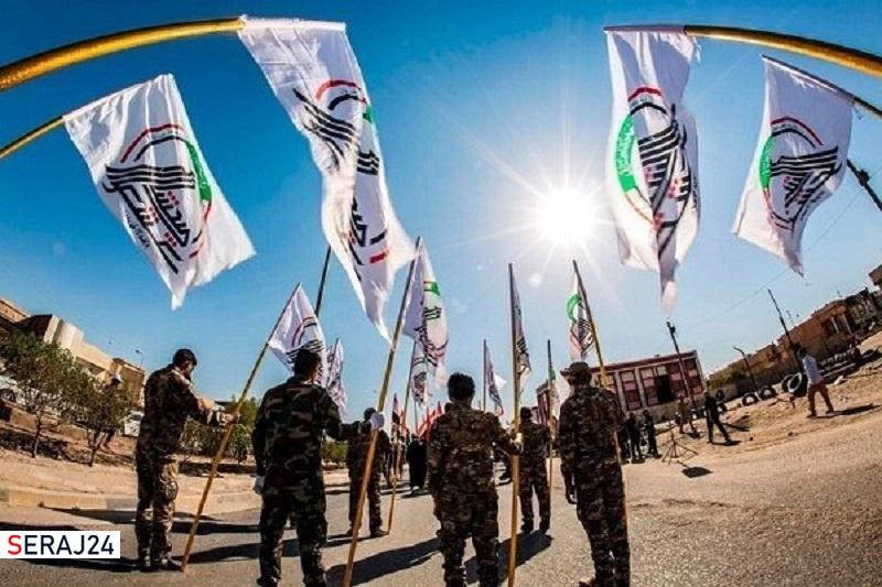 بیانیه حشد شعبی عراق درباره حمله هوایی آمریکا