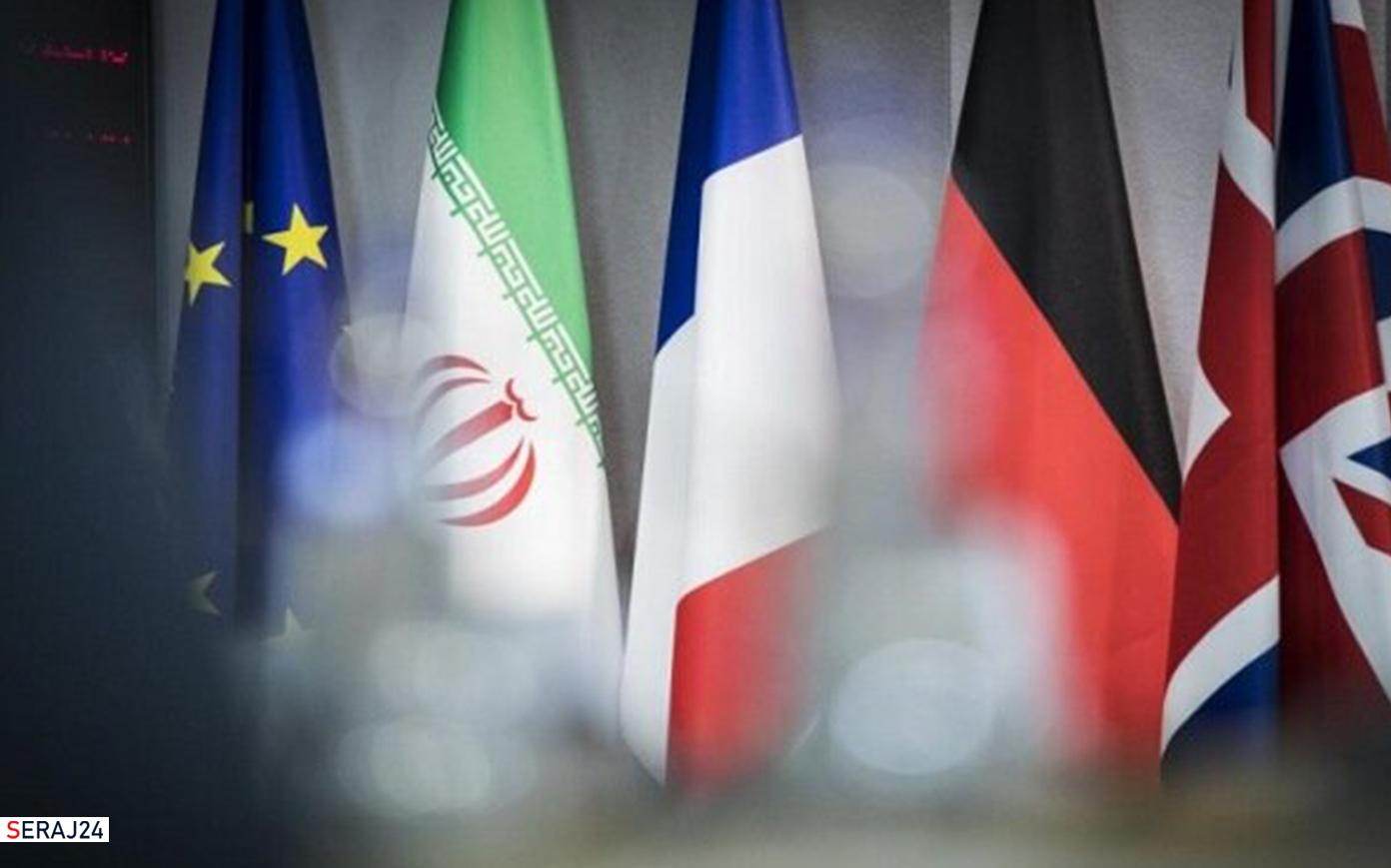 موسسه مالیه بین المللی : بازگشت به برجام، دستاوردی برای اقتصاد ایران ندارد