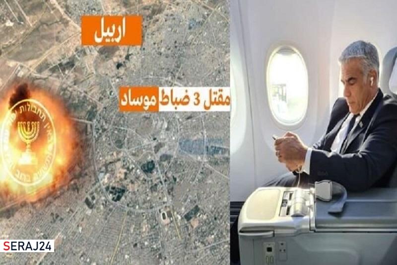حمله راکتی به مرکز موساد در اربیل؛ واکنش به سفر منطقهای لاپید