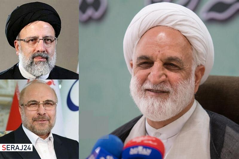 رئیسی و قالیباف انتصاب حجت الاسلام اژهای را تبریک گفتند