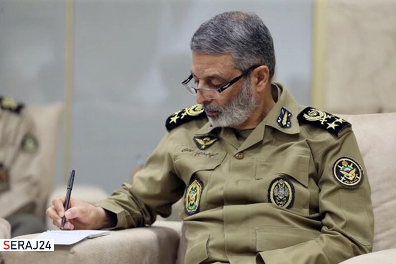 فرمانده کل ارتش: انشالله شاهد ادامه رویکرد تحول در قوه قضاییه باشیم