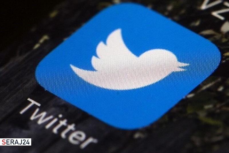 هند مصونیت توئیتر را لغو کرد