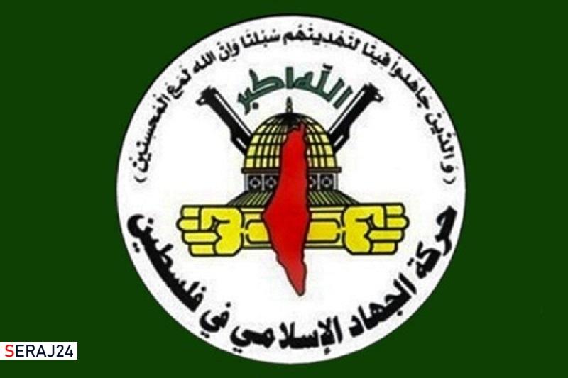 جهاد اسلامی بکارگیری خشونت علیه معترضان فلسطینی را محکوم کرد