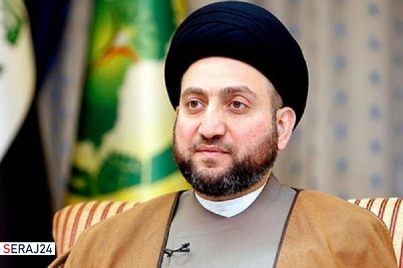 تاکید حکیم بر پشتیبانی دولت عراق از مردم لبنان