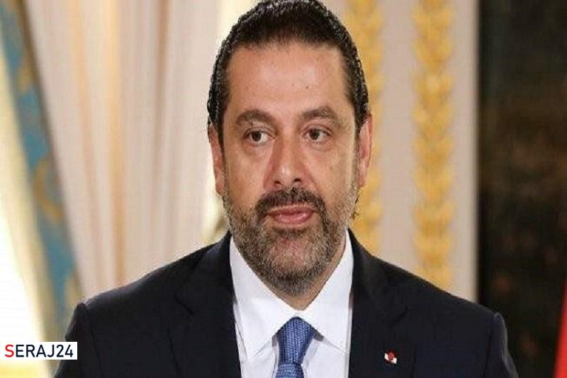 احتمال استعفای «سعد الحریری» طی روزهای آتی وجود دارد