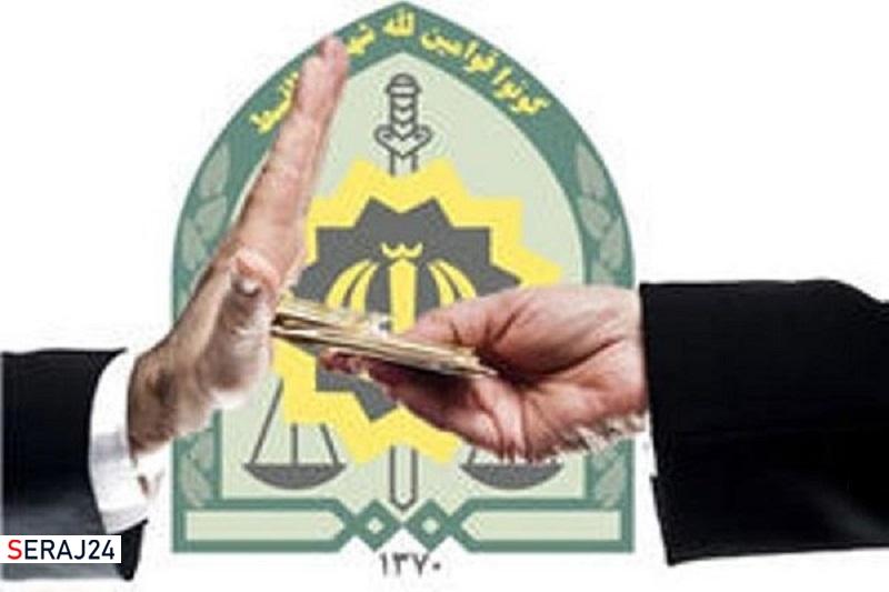 رد رشوه زنجیر طلا از سوی مأموران پلیس راهور تهران