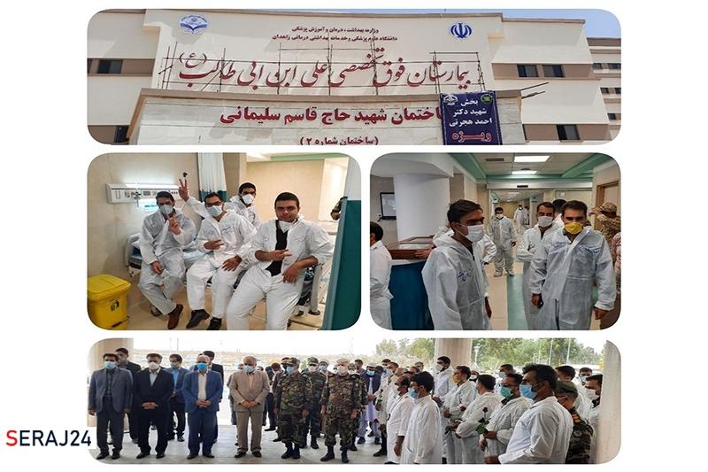 کمک ارتش برای افزایش امکانات درمانی کرونا در سیستان و بلوچستان