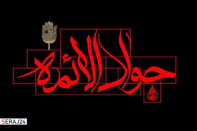 امام جواد(ع)بر کم بودن مهریه و مطابقت آن با مهرالسنة تاکید داشتند