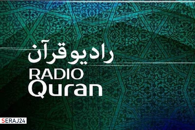 """پخش ویژه برنامه """"گوهر عفاف"""" به مناسبت هفته عفاف و حجاب"""