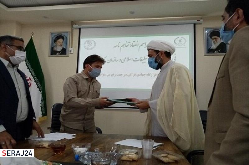قرارگاه جهادگران قرآنی در خراسانجنوبی تشکیل میشود