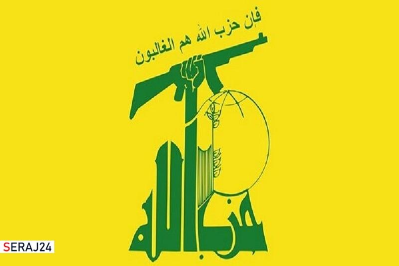 حزب الله لبنان با مردم عراق ابراز همدردی کرد