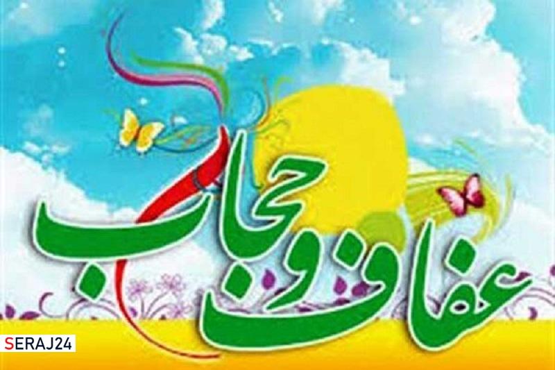 برگزاری اولین جشنواره سراسری کاریکاتور حجاب و عفاف در سنندج