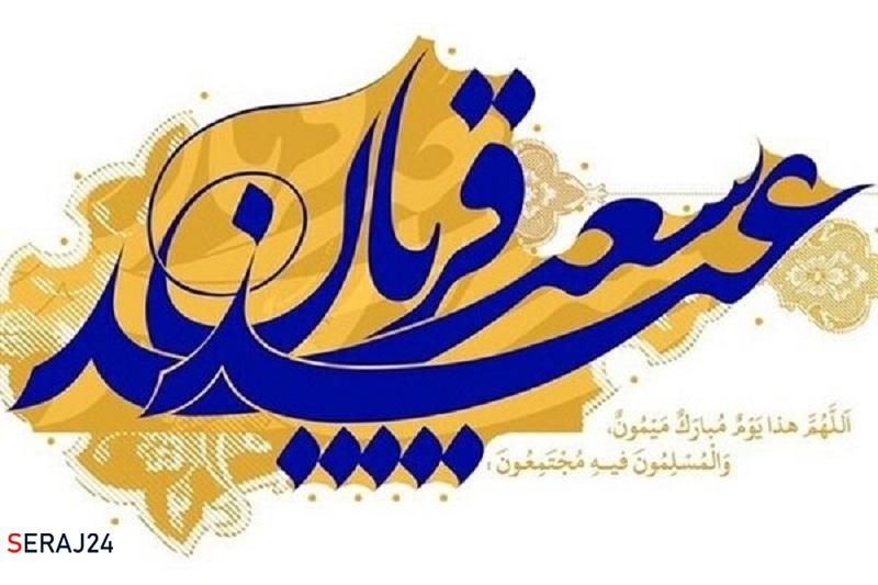 برگزاری طرح نذر قربانی خادمیاران رضوی کرمانشاه بمناسبت عید قربان