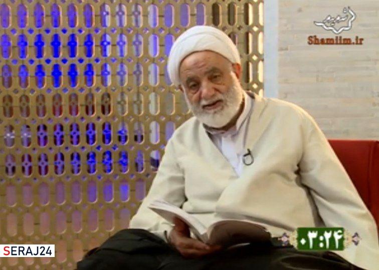 ویدئو/ مهارت های زندگی مشترک با موضوع «لقمه ی حلال»