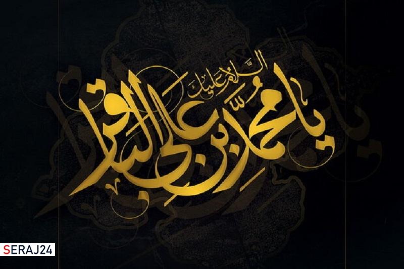 امام باقر(ع)نظام امامت محور را درجامعه تبیین و نهادینه سازی کردند