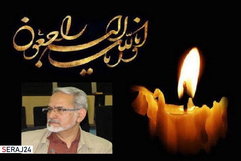 محمدرضا گلیزاده از مدیران اسبق رادیو قرآن درگذشت