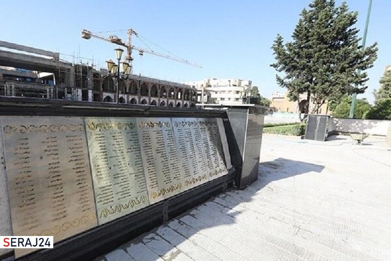 یادمان ۲۵۰۰۰ شهید شهر تهران درمیدان امام خمینی(ره) رونمایی می شود
