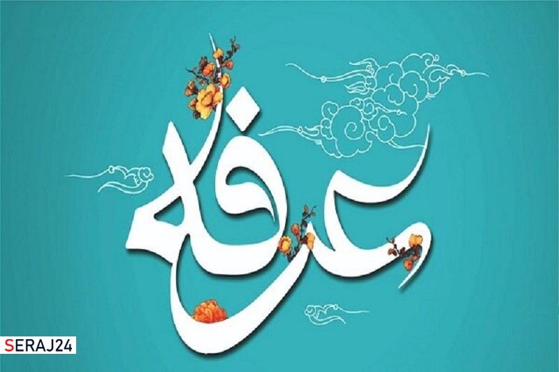 ۱۱۱ مسجد شهر کرمانشاه میزبان دعای عرفه امسال