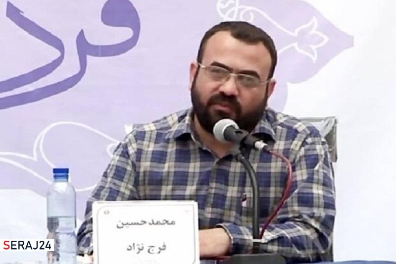 «محمدحسین فرج نژاد» صهیونیست پژوه و فعال رسانه ای درگذشت