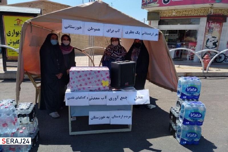 راهاندازی پویش مردمی «سقا» توسط دانشآموزان اردستان