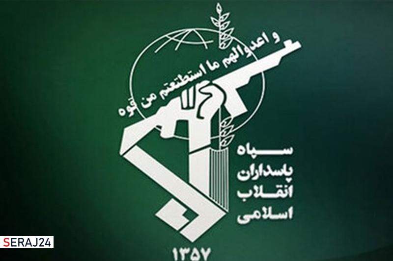 سپاه پاسداران انقلاب اسلامی  یک محموله سلاح و مهمات جنگی را کشف کرد