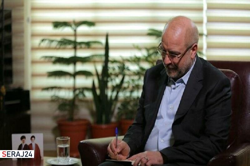 قالیباف کسب مدال طلا در رشته تیراندازی را تبریک گفت
