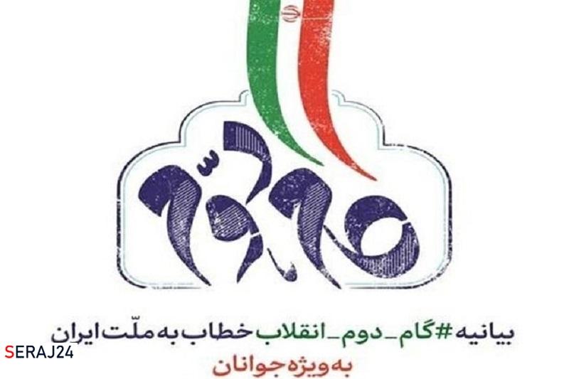 شبکه امامت جمعه موتور محرک تحقق گام دوم انقلاب