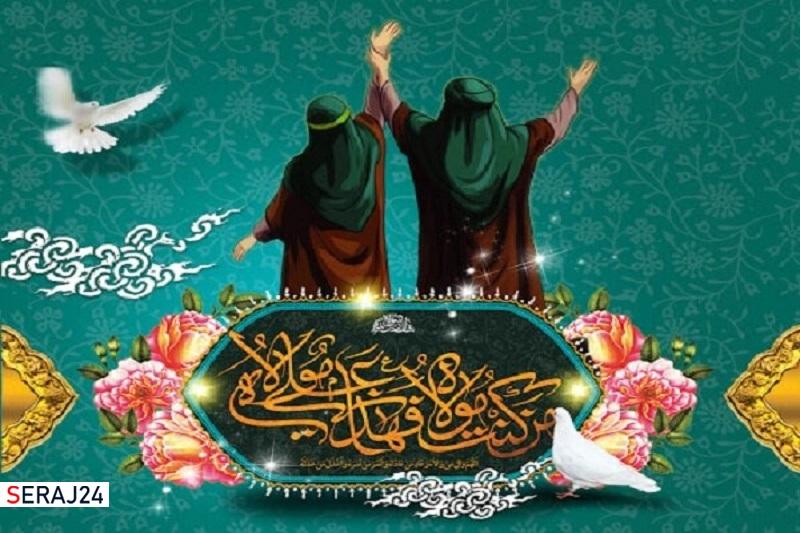 برنامه جشنهای عید غدیر در حرم بانوی کرامت اعلام شد