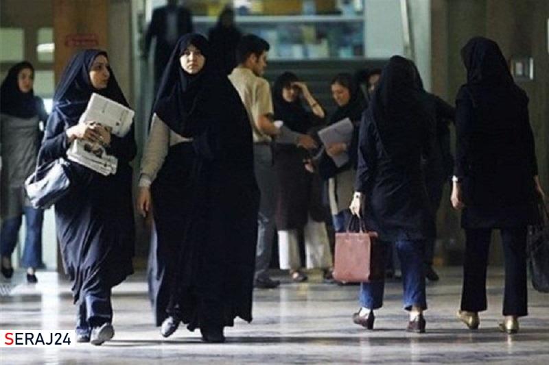ارائه درس عفاف و حجاب توسط مرکز آموزش مجازی دانشگاهیان