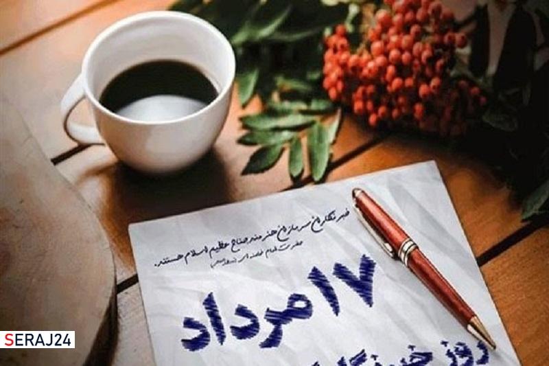 آغاز هفته خبرنگار با احترام به مقام شامخ شهدای سلامت در فارس
