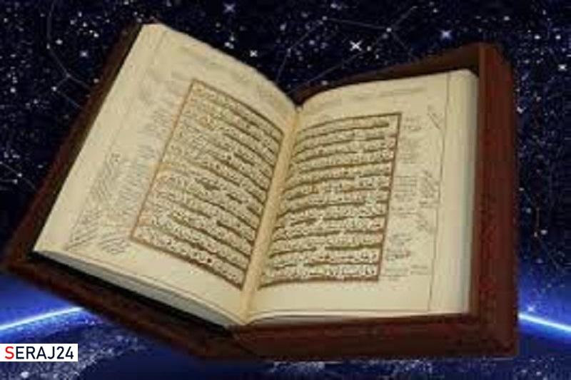 کسب رتبه های برتر مسابقات قرآن و عترت توسط ۹ دانش آموز فارسی