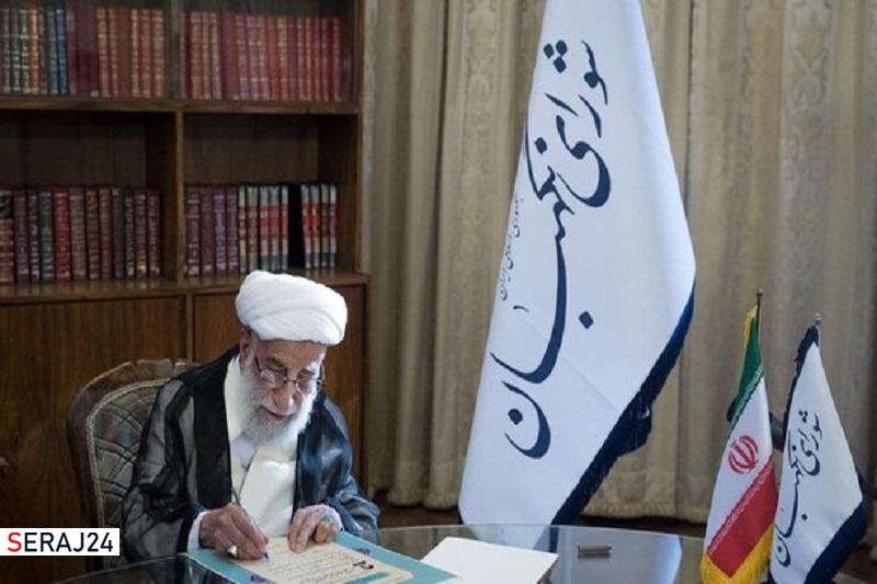 اعتبارنامه «سید ابراهیم رئیسی» تائید شد