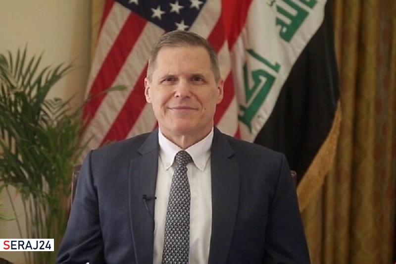 تعطیلی کنسولگری آمریکا در «بصره» عراق