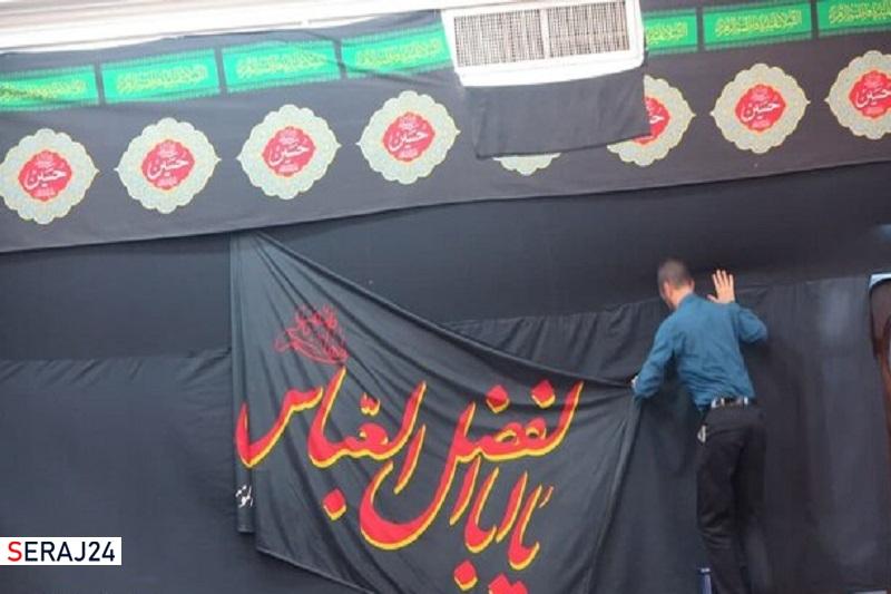 همایش طلایه داران عزای حسینی در اسفراین برگزار شد