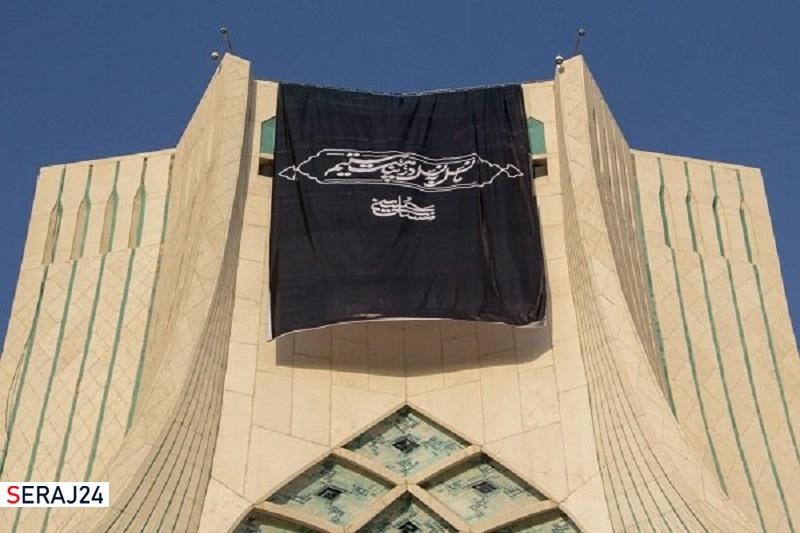 برج آزادی تهران سیاهپوش ایام عزاداری امام حسین(ع) شد