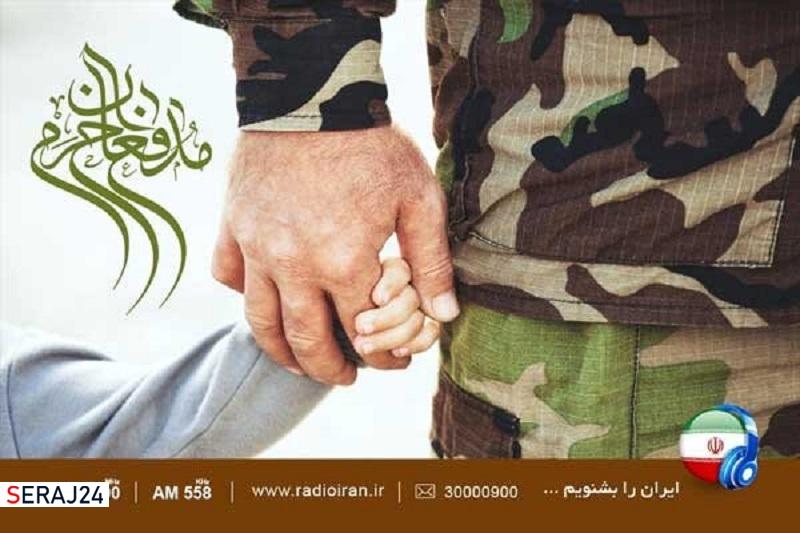 بزرگداشت شهدای مدافع حرم در «پلاک هشت»